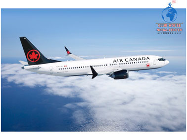 Photo visa Air Canada