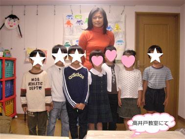 高井戸教室