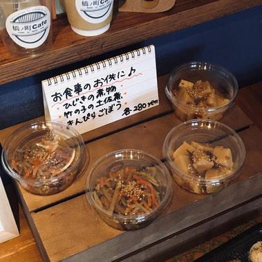 橋ノ町カフェ ハシノマチカフェ