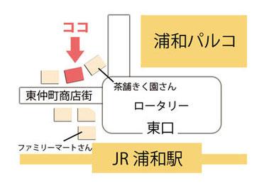 浦和駅東口を出て左手に徒歩一分。