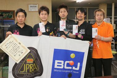 左から、ベストアマ藤原、3位佐藤、優勝大井、2位竹中、3位鎌田