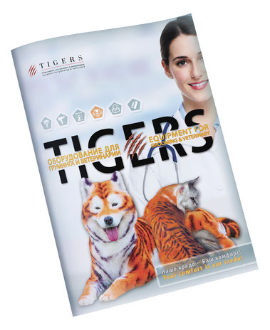 TM Tigers; TM Tigers Ukraine; equipment for grooming salon; equipment for veterinary; catalogue design layout print order; price; cost; PRS LA BEAUTY;