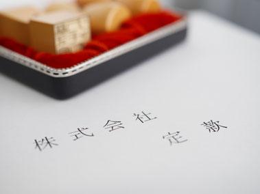 札幌市中央区の弁護士事務所Aimパートナーズ法律事務所(大鹿法律事務所)に顧問弁護士を依頼するメリットをお伝えします