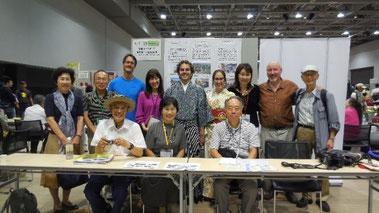 2015年 仙台地球フェスタでのGOZAINブース。