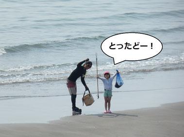 昨日はサーフィンで今日は海の恵み調査隊!HNちゃん海GIRLだね♪