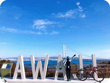 淡路島レンタサイクル ロードバイク 電動アシスト