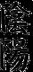 Schriftzeichen Yin & Yang