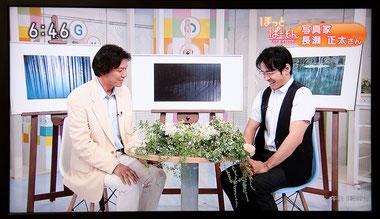 NHK「ほっとぐんま640」 2013-06-17