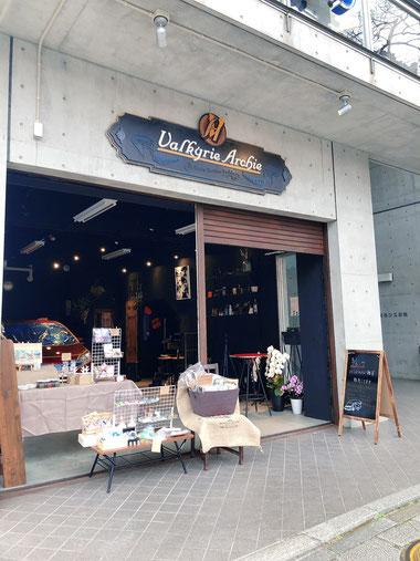 ヴァルキリーアーチー 横浜 本牧 カーコーティング