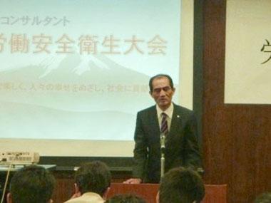 労働安全コンサルタント:谷口先生