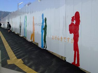 甲府駅北口仮設通路における「虹のメッセージロード」