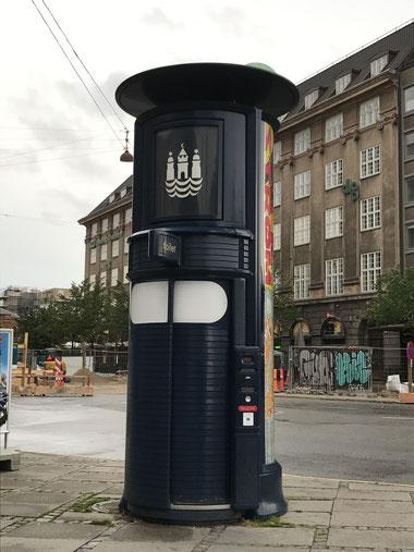 北欧に行くと心配になる公衆トイレ