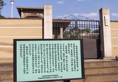 漱石と本法寺-東京 小日向 本法寺-東京都文京区のお墓 永代供養墓 法要-