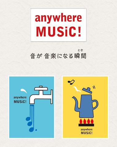 anywher Music!