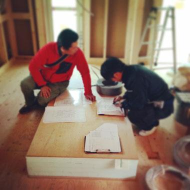 福山市の注文住宅はNacca Designへ!打合せ風景#2