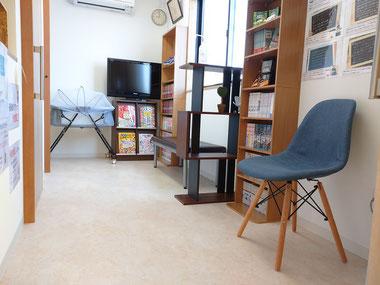 接骨院の待合室