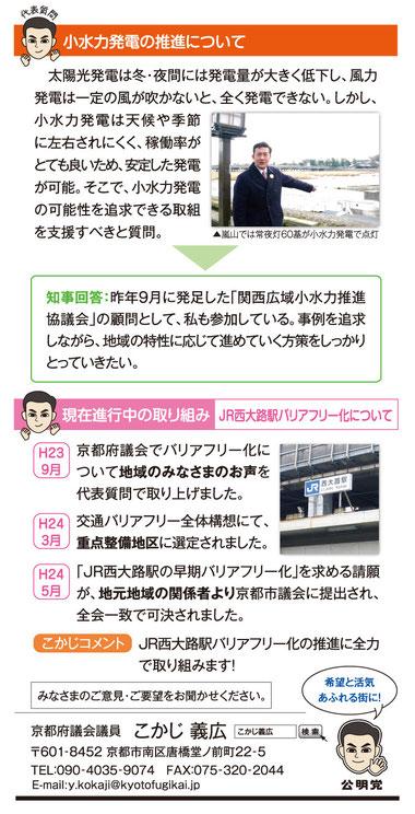 2013年 新年号 No.2/ハガキ・裏面