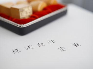 札幌市中央区の弁護士事務所大鹿法律事務所に顧問弁護士を依頼するメリットをお伝えします