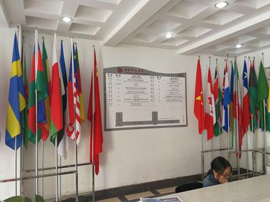 中国上海 華東師範大学 物理楼入口