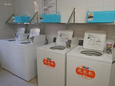 中国上海 華東師範大学 学生寮「2号楼」共同洗濯機