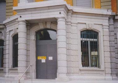 Rekonstruktion des Postportals nach Fotografien aus dem Archiv in Altdorf (Uri). Erstellt anno 1990.