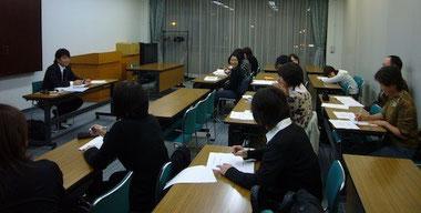 FTV(福島テレビ)カルチャーセンター「コミュニケーションUP術」