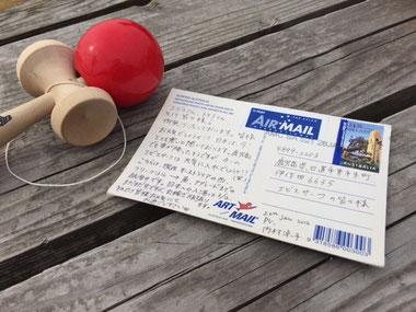 RYKちゃんからAIRMAIL お手紙ありがと❤みんな元気だよ~(^_^)/