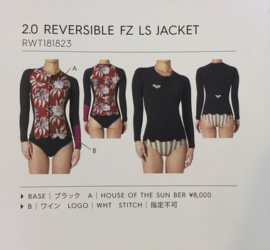 2mmL/S Jacket ¥34,000+Tax~