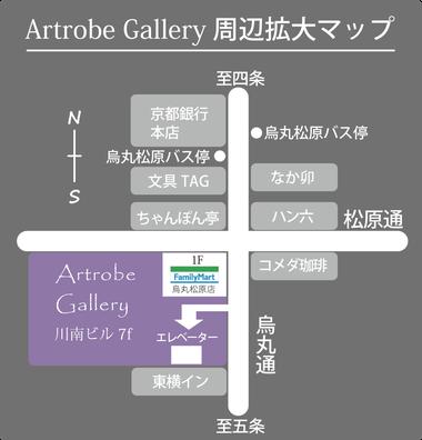 アートローブギャラリー拡大マップ