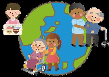 人口高齢化は地球規模で進行:「思いやりに国境なし」