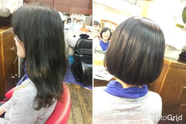 【縮毛矯正・ボブ】肩上くせ毛で自然な仕上がりのストレートヘアーにするコツ