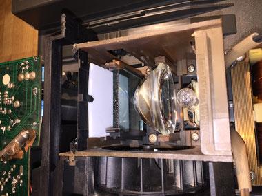 Leitz Pradovit Dia-Projektor, Lampenhaus mit eingesetzter Diffusorplatte, Dr. Ralph Oehlmann, Oehlmann-Photography