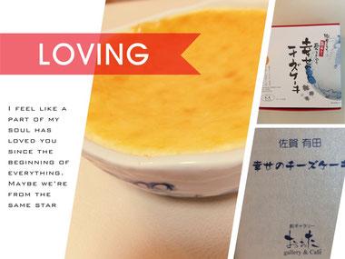 幸せのチーズケーキ