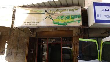Shared van from Jerusalem to Amman - Dante Harker