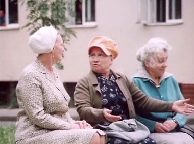 Ограичения на въезд в Испанию в июне 2021