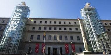 Национальный музей Центр искусств королевы Софии в Мадриде