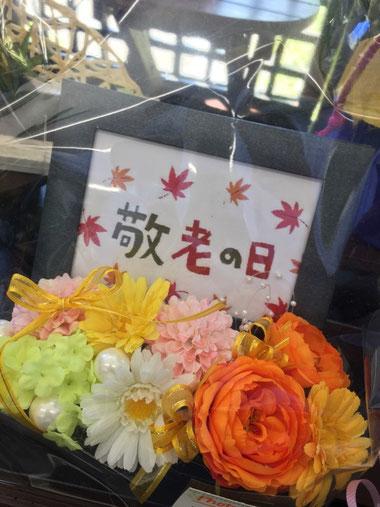 人気 敬老の日 プレゼント ランキング 福井 鯖江 花屋 花ひろ プリザーブド アートフラワー 販売 配送
