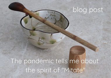 blog post, the pandemic tells me about the spirit of mitate