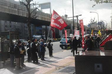 海外での労働組合潰しを居直るトヨタを追及して闘う