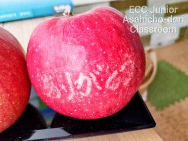 """文字入りりんご「ありがとう」 Apples with words on them saying """"Thank you"""""""