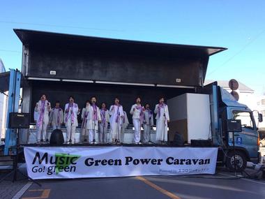 全国に広がるソーラーパワートラックのグリーンステージ。今回はいわきで復興支援です。