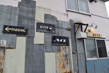 RICEの外観