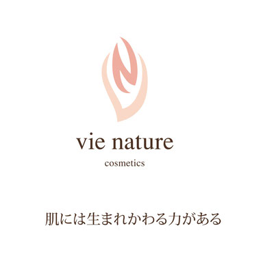 vie nature cosmetics