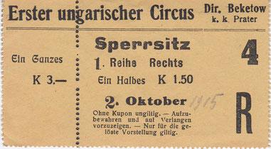 Erster Ungarischer Circus - Beketow 1915