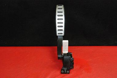 Cayenne Gas - Pedal