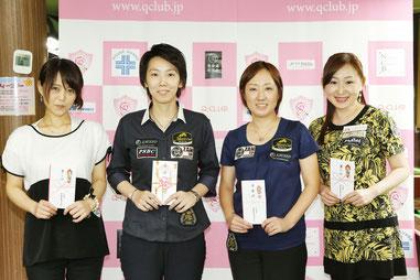 左から、3位夕川景子、優勝河原千尋、2位栗林美幸、3位曽根恭子 Photo : Q-CLUB