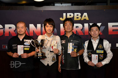 左から、3位大井仁、優勝土方隼斗、2位栗林達、3位有田秀彰