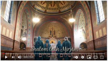 AVE MARIA en hebreo