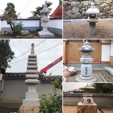七重の塔・泰平・織部・菊鉢・雪見・善導寺、日本の心です