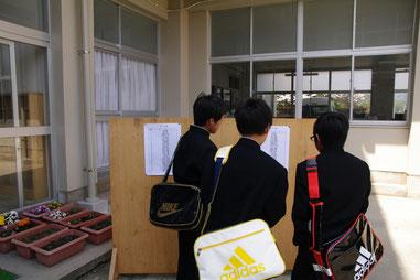 入学式 クラス分け